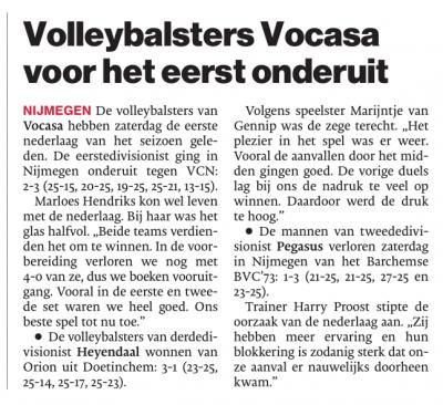 gld20161205-volleybalsters-vocasa-voor-het-eerst-onderuit